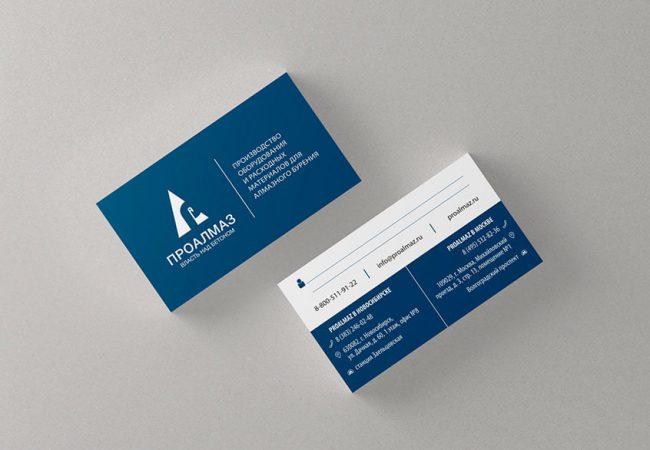 proalmaz-business-cards-osa