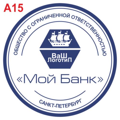 А - 15