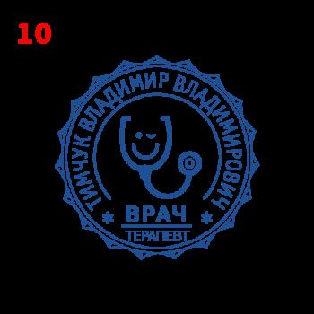 Sample_doctor-10-2933aa1f8d