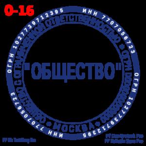 pechati_obrazec_ooo-16-2d13eb42b8.png