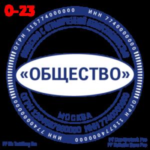 pechati_obrazec_ooo-23-506925df23.png
