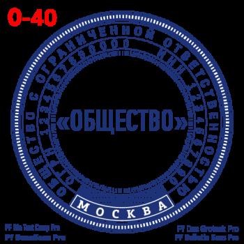 pechati_obrazec_ooo-40-2f5958e20b.png