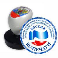 Kraskonapolnennaya_pechat.jpg