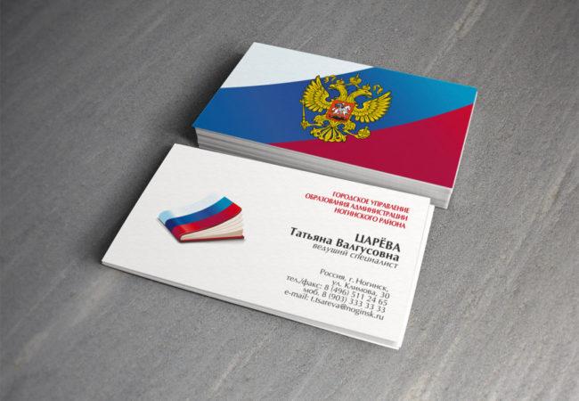 ideas-lab_vizitki_rus-1024x1024