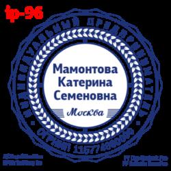 pechati_obrazec_ip-96-40a9913dbc