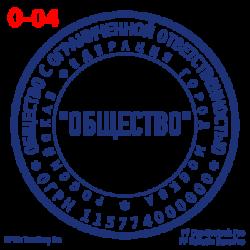 pechati_obrazec_ooo-04-e3a128f7cd.png