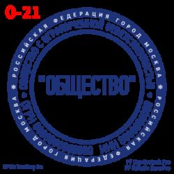 pechati_obrazec_ooo-21-1c0d5a275c