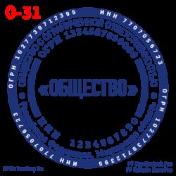 pechati_obrazec_ooo-31-1440d3fb2c