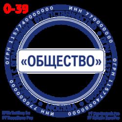 pechati_obrazec_ooo-39-c7a651fa5d.png