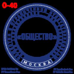 pechati_obrazec_ooo-40-2f5958e20b