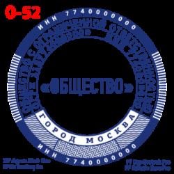 pechati_obrazec_ooo-52-8be4cf3cd1